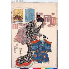 Utagawa Kunisada: 「八十三番」「藤原清輔朝臣」 - Tokyo Metro Library