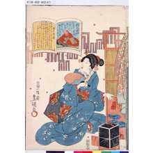 Utagawa Kunisada: 「九十五番」「前大僧正慈圓」 - Tokyo Metro Library