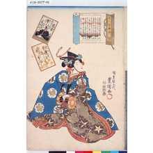 Utagawa Kunisada: 「百人一首繪抄」 「二十四」「菅家」 - Tokyo Metro Library