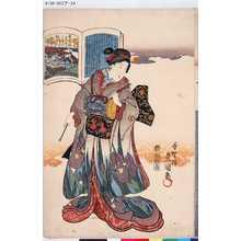 Utagawa Kunisada: 「五十七番」「紫式部」 - Tokyo Metro Library