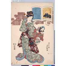 Utagawa Kunisada: 「八十五番」「西行法師」 - Tokyo Metro Library