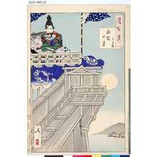 Tsukioka Yoshitoshi: 「月百姿」 「舵楼の月 平清経」 - Tokyo Metro Library