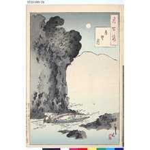 月岡芳年: 「月百姿」 「赤壁月」 - 東京都立図書館
