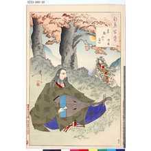月岡芳年: 「都幾百姿」 「宮路山の月 師長」 - 東京都立図書館