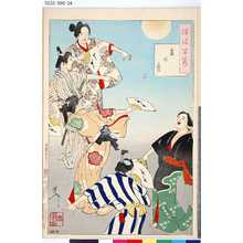 Tsukioka Yoshitoshi: 「津伎百姿」 「盆の月」 - Tokyo Metro Library