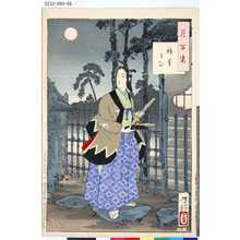 月岡芳年: 「月百姿」 「祇園まち」 - 東京都立図書館