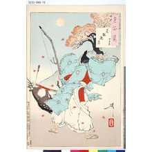 月岡芳年: 「月百姿」 「貞観殿月 源経基」 - 東京都立図書館