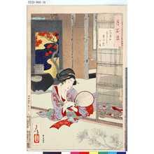 月岡芳年: 「月百姿」 「名月や畳の上に松の影 其角」 - 東京都立図書館
