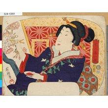 Utagawa Fusatane: 「芸尽美人揃」 - Tokyo Metro Library