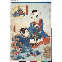 歌川国貞: 「忠臣蔵絵兄弟」 「四段目」 - 東京都立図書館