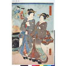 Utagawa Kunisada: 「忠臣蔵絵兄弟」 「八段目」 - Tokyo Metro Library
