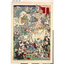 Kawanabe Kyosai: 「応需暁斎楽画」 「第七号」「貧福出替り之図」 - Tokyo Metro Library