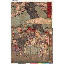 Kobayashi Kiyochika: 「清親戯墨おどけ名所」 「隅田川」 - Tokyo Metro Library