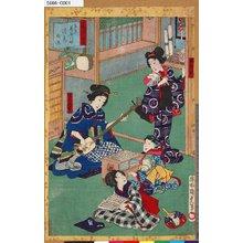 Utagawa Kunisada II: 「女粧三十六貴賎」 「東京長谷川町清元師匠」「清元延栄三」「妹やそ」 - Tokyo Metro Library