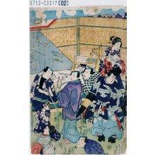 Toyohara Kunichika: 「評判玉子の当とり」 - Tokyo Metro Library