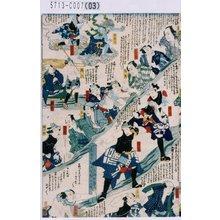 Unknown: 「亀蔵」「家橘」「米五郎」「三十郎」「団蔵」「福助」「吉六」「韋駄天」「米十郎」「鴈八」「歌助」「大谷友松」「佐十郎」「小文治」「訥升」「現十郎」 - Tokyo Metro Library
