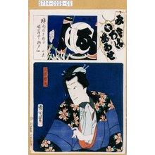 Toyohara Kunichika: 「み立いろはあはせ る」「十番組」「流浪桜丸」 - Tokyo Metro Library