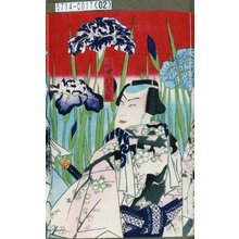 Toyohara Kunichika: 「龍王の駒 中村芝翫」 - Tokyo Metro Library