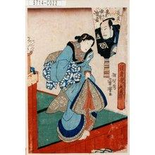 Utagawa Kuniyoshi: 「役者寄取贔屓/\」「見立 鬼王 中村翫雀」 - Tokyo Metro Library