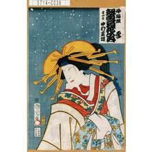 Toyohara Kunichika: 「浄瑠璃見立雪月花の内 雪」「雪女郎 中村芝翫」 - Tokyo Metro Library