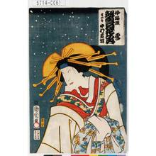Toyohara Kunichika: 「浄瑠理見立雪月花の内 雪」「雪女郎 中村芝翫」 - Tokyo Metro Library