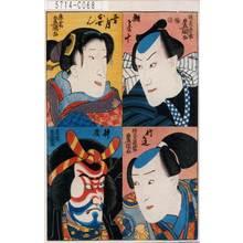 Utagawa Kunisada: 「蝦さこの十」「竹之進」「三日月おせん」「弁慶」 - Tokyo Metro Library