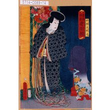 Utagawa Kunisada: 「豊国揮毫奇術競」「妖賊大蛇丸」 - Tokyo Metro Library