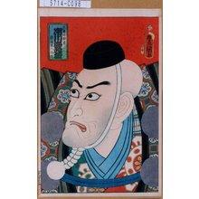 Utagawa Kunisada: 「武蔵坊弁慶 市川海老蔵 寿海老人白猿」 - Tokyo Metro Library