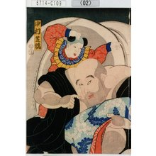 Utagawa Yoshitora: 「中村芝翫」 - Tokyo Metro Library