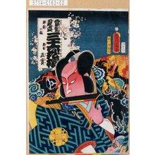 Utagawa Kunisada: 「当盛見立三十六花撰 陣前の梅」「熊谷直実」 - Tokyo Metro Library