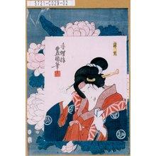 Utagawa Kunisada: 「浦里」 - Tokyo Metro Library