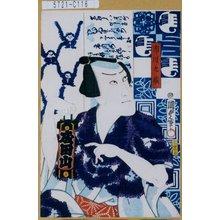 Utagawa Kunisada II: 「市川九蔵」 - Tokyo Metro Library