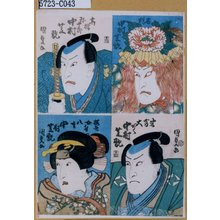 Utagawa Kunisada: 「石橋 中村芝翫」「岩藤大がく 中村芝翫」「高橋弥十郎 中村芝翫」「桜丸女房八重 中村芝翫」 - Tokyo Metro Library
