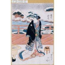 歌川豊国: 「瀬川路考」 - 東京都立図書館