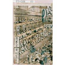 国丸: − - Tokyo Metro Library