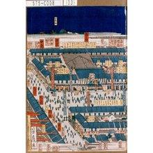 芳藤: 「江都名所之内、猿若街之図」 - 東京都立図書館