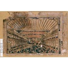 Utagawa Toyoharu: 「江戸名所新狂言之図」 - Tokyo Metro Library
