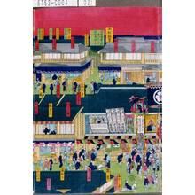 Utagawa Kuniteru: 「守田勘弥元島原転座之図」 - Tokyo Metro Library