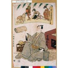 歌川豊国: 「風流役者地顔五節句 五月之図」 - 東京都立図書館
