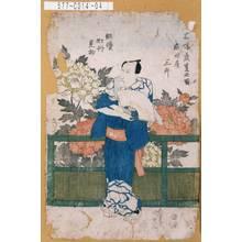 Utagawa Kunisada: 「俳優牡丹見物 成田屋三升」「木場孟夏之図」 - Tokyo Metro Library