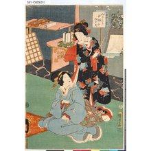 Utagawa Kunisada II: 「今様源氏絵巻」 「初ざくら手活のながめ」 - Tokyo Metro Library