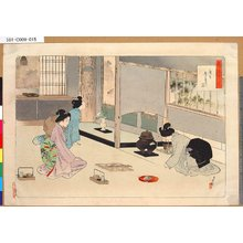 Mizuno Toshikata: 「茶の湯日々草」 「広間薄茶の図」 - Tokyo Metro Library