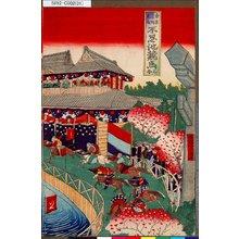 Utagawa Kunitoshi: 「東京名所之内不忍池竸馬之図」 - Tokyo Metro Library