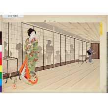 Toyohara Chikanobu: 「江戸錦」 「長局」 - Tokyo Metro Library