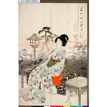 豊原周延: 「千代田の大奥」 「吹上の夕富士」 - 東京都立図書館