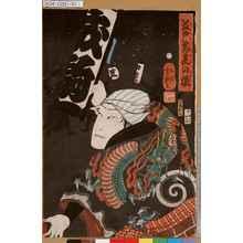 Utagawa Yoshitsuya: 「江戸花夜の賑」 - Tokyo Metro Library