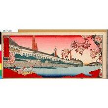 Kano Shugen Sadanobu: 「浪花名所之内」 「川崎造幣局」 - Tokyo Metro Library