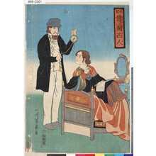 Utagawa Yoshikazu: 「正写仏蘭西人」 - Tokyo Metro Library