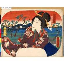 Utagawa Kunisada: 「近江八景」 「粟津晴嵐」 - Tokyo Metro Library