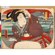 Utagawa Kunisada: 「近江八景」 「堅田落雁」 - Tokyo Metro Library